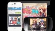 Visual novels on Android