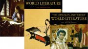 World Literature Ancient