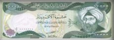 iraqi dinar investment scam