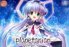 Rockmandash Reviews: Planetarian [Visual Novel]