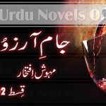 Urdu novels for Reading
