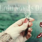 Urdu novels online Umera Ahmed