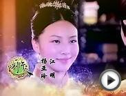 Detectives and Doctors Lu Xiao Feng 2015 ep 34 1080p