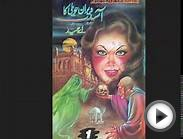 free urdu novels - Read online