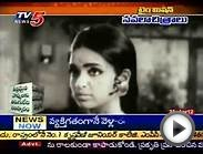 Time Machine: Top Hit Novel Movies In Tollywood (TV5)